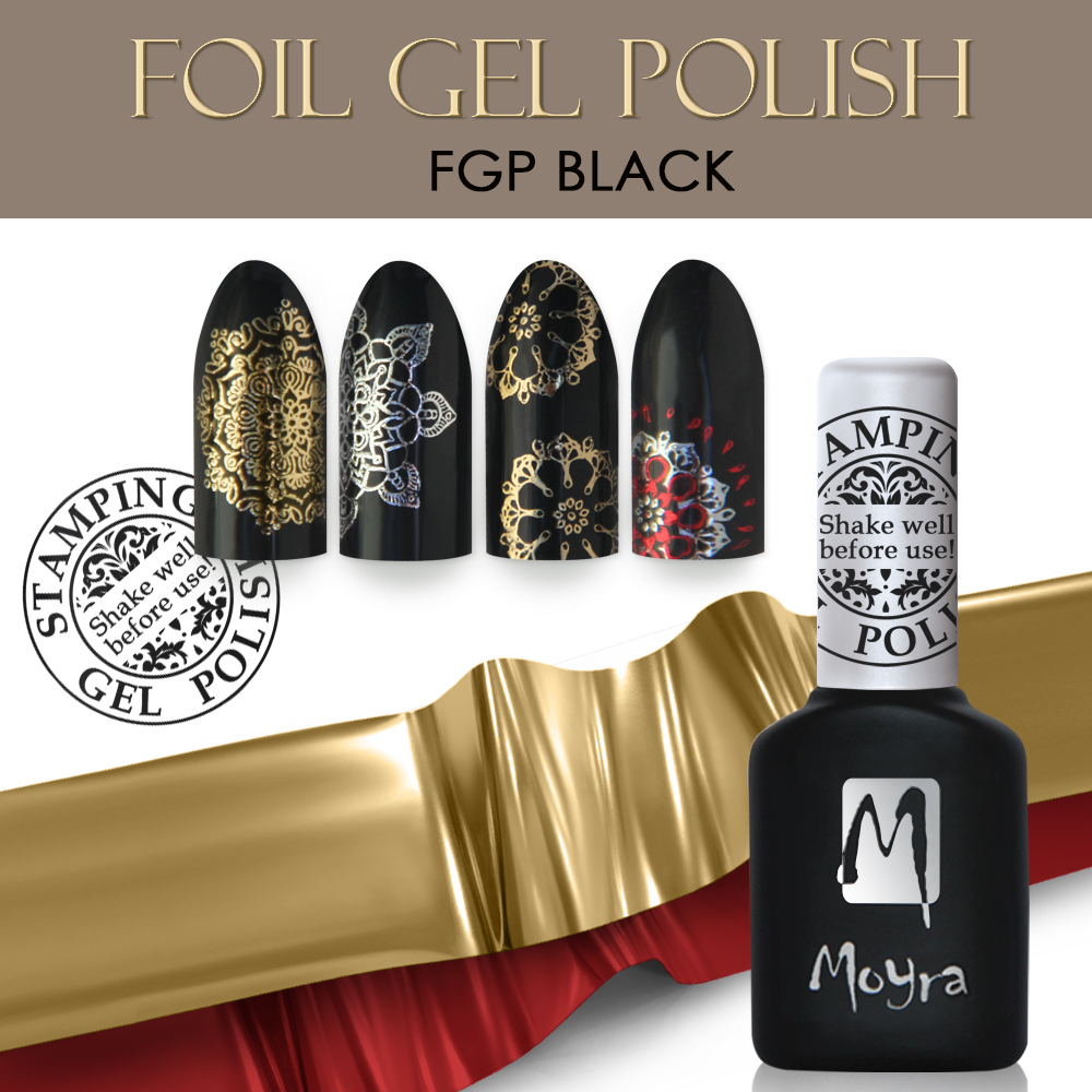 Foil gel polish, FGP Black