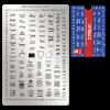 Moyra stamping plate 84 Cyrillic